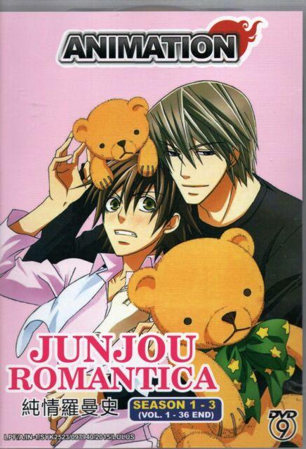 Anime DVD Junjou Romantica Season 1-3 Vol.1-36 End English ...