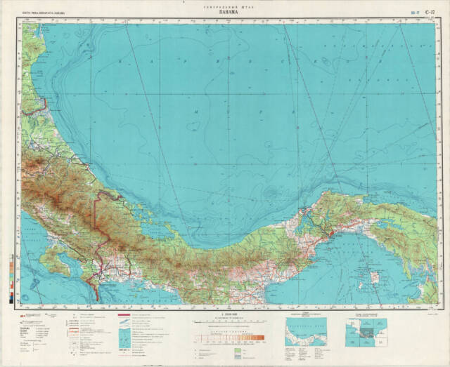 Topographic Map Of Panama.Russian Soviet Military Topographic Map Kamien Pomorski Poland