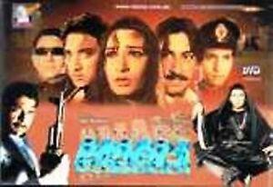 AMAN-KAY-DUSHMAN-URDU-BRAND-NEW-LOLLYWOOD-DVD