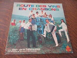 33-tours-guy-aeschlimann-son-orchestre-et-les-choeurs-des-tastevin-route-des-vin