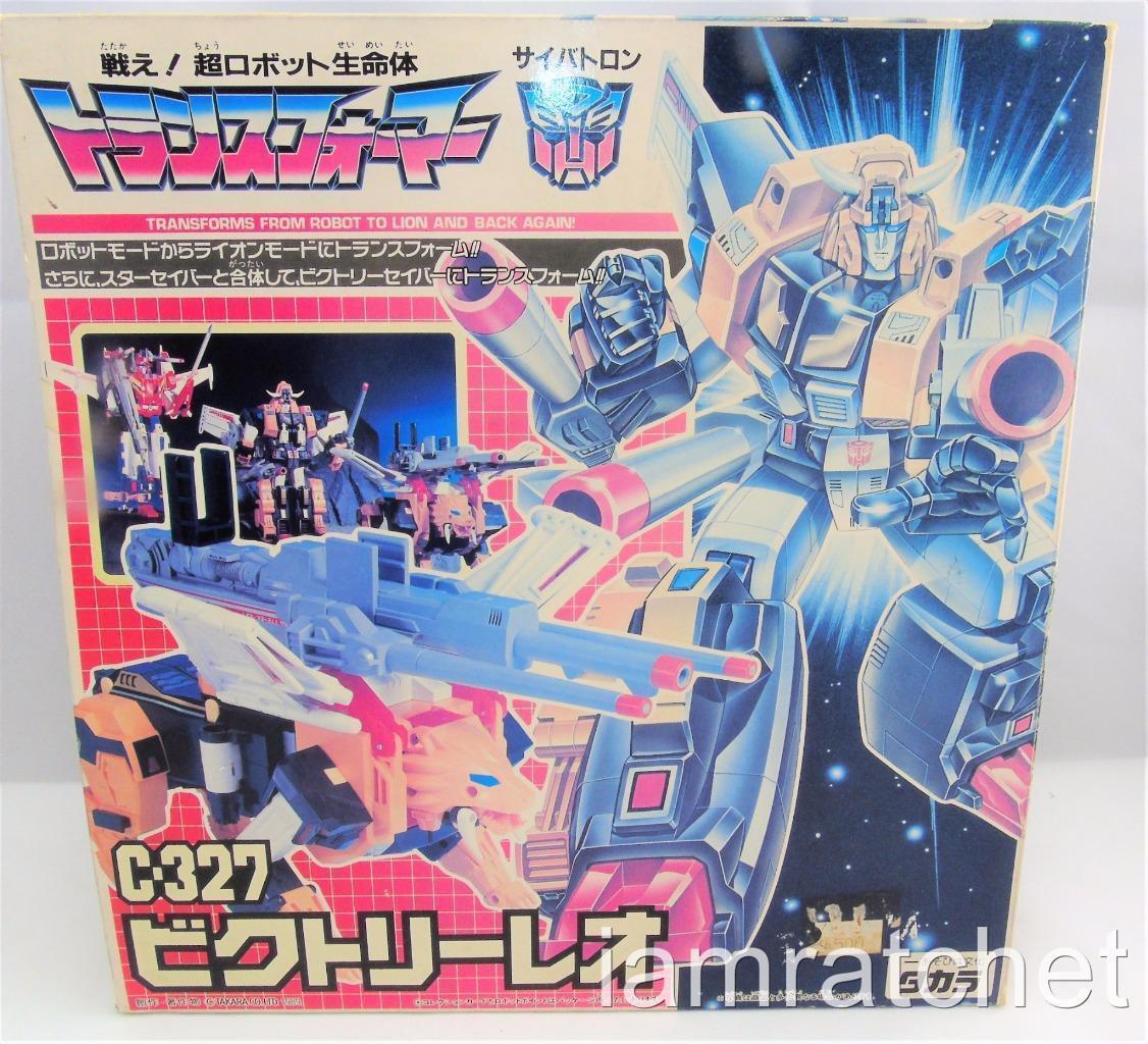 Victory Leo japonés Transformers G1 Original Completo Sin Usar Con Caja