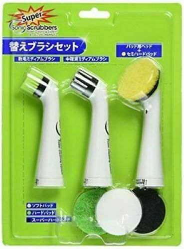 Super Sonic scrubber replacement brush set