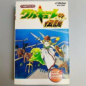 NAMCO The Legend of Valkyrie Sound Express Soundtrack Retro NES Cassette Tape