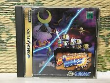 bomberman wars Bomber man Sega Saturn SS Japan Very Good Condition!!