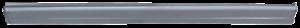 2PC set 1999-/'06 /& /'07 Chevy /& GMC  CREW CAB SLIP ON ROCKER BOTTOMS LH/&RH