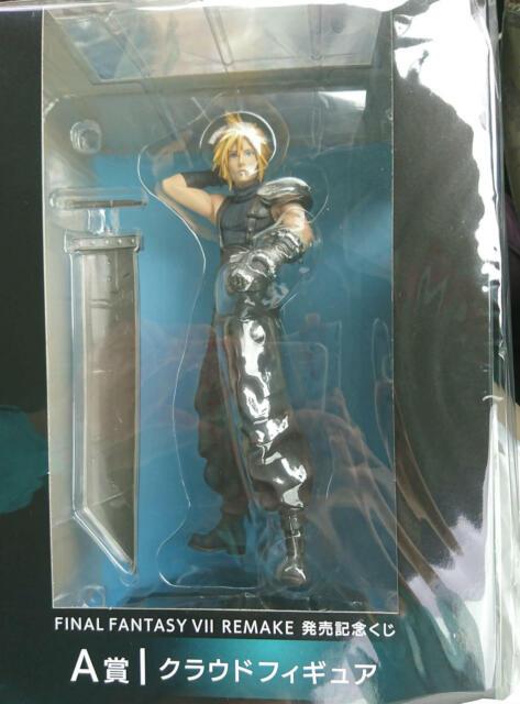 Final Fantasy VII FF7 Remake Release Memorial Lottery Rock Glass Complete 5 Set