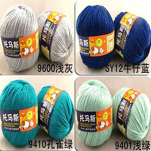 50g-Worsted-Sweater-Soft-Wool-Cashmere-Knitting-Knitted-Warm-Baby-Handcraft-Yarn