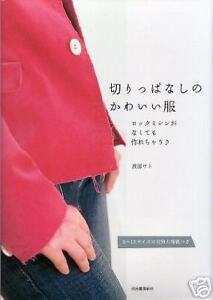 CUTE-CLOTHES-WITHOUT-HEMMING-Japanese-Craft-Book