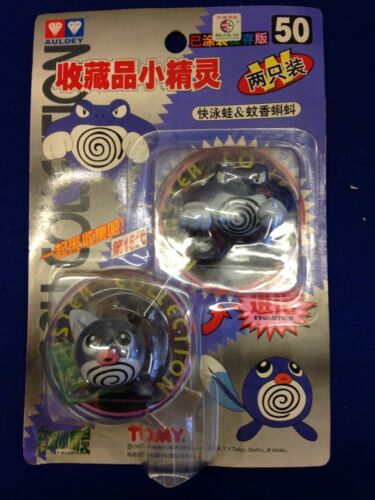 Pokemon Figures new in packaging Tomy Audley rare 1998  vintage #50