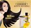 Suero-rebrote-de-cabello-pelo-perfecto-Aceite-Esencial miniatura 2