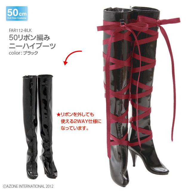 Azone 50cm cinta de la rodilla botas altas Negro Obitsu Yamato VMF50 mdd Mini Super Dollfie 1 4 BJD