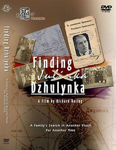 Finding Dzhulynka (DVD, 2005)