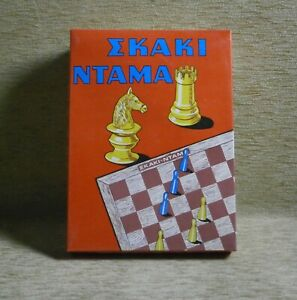 CHESS-amp-CHECKERS-NIB-Board-Game-Made-in-Greece-ERKAP-VTG