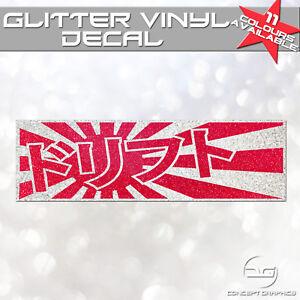 Japanese-JDM-Rising-Sun-Kanji-Drift-Funny-Car-Glitter-Vinyl-Decal-Slap-Sticker