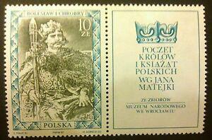 POLAND STAMPS MNH 2Fi2983 Sc2838 Mi3131 - Polish Kings, 1987, ** - Reda, Polska - POLAND STAMPS MNH 2Fi2983 Sc2838 Mi3131 - Polish Kings, 1987, ** - Reda, Polska