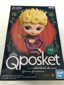 Banpresto JoJo/'s Bizarre Adventure Q posket Giovanna Figure Figurine 14cm 2set