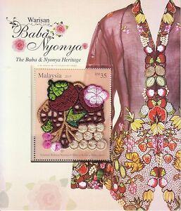 MALAYSIA 2015 THE BABA & NYONYA HERITAGE (2013) SPECIAL FIBER EMBROIDERY SHEET
