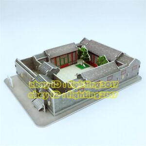 Old Beijing Siheyuan Model Paper 3D Puzzle Model Jigsaw