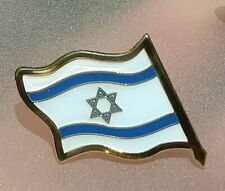 Israel Star of David Israeli Hebrew Jew Jewish Metal Enamel Lapel Pin Badge 23mm