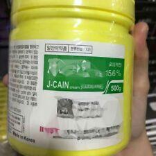 500g Permanent Makeup 15.6% Numbing Skin Cream