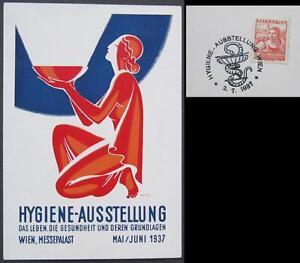 Hygiene Ausstellung 1937, Wien Messepalast, Offizielle Ausstellungskarte - Wien, Österreich - Hygiene Ausstellung 1937, Wien Messepalast, Offizielle Ausstellungskarte - Wien, Österreich