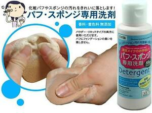 Cosmetic-Detergent-Daiso-Make-up-Powder-Puff-Sponge-Brush-Cleanser-Clean-Wash