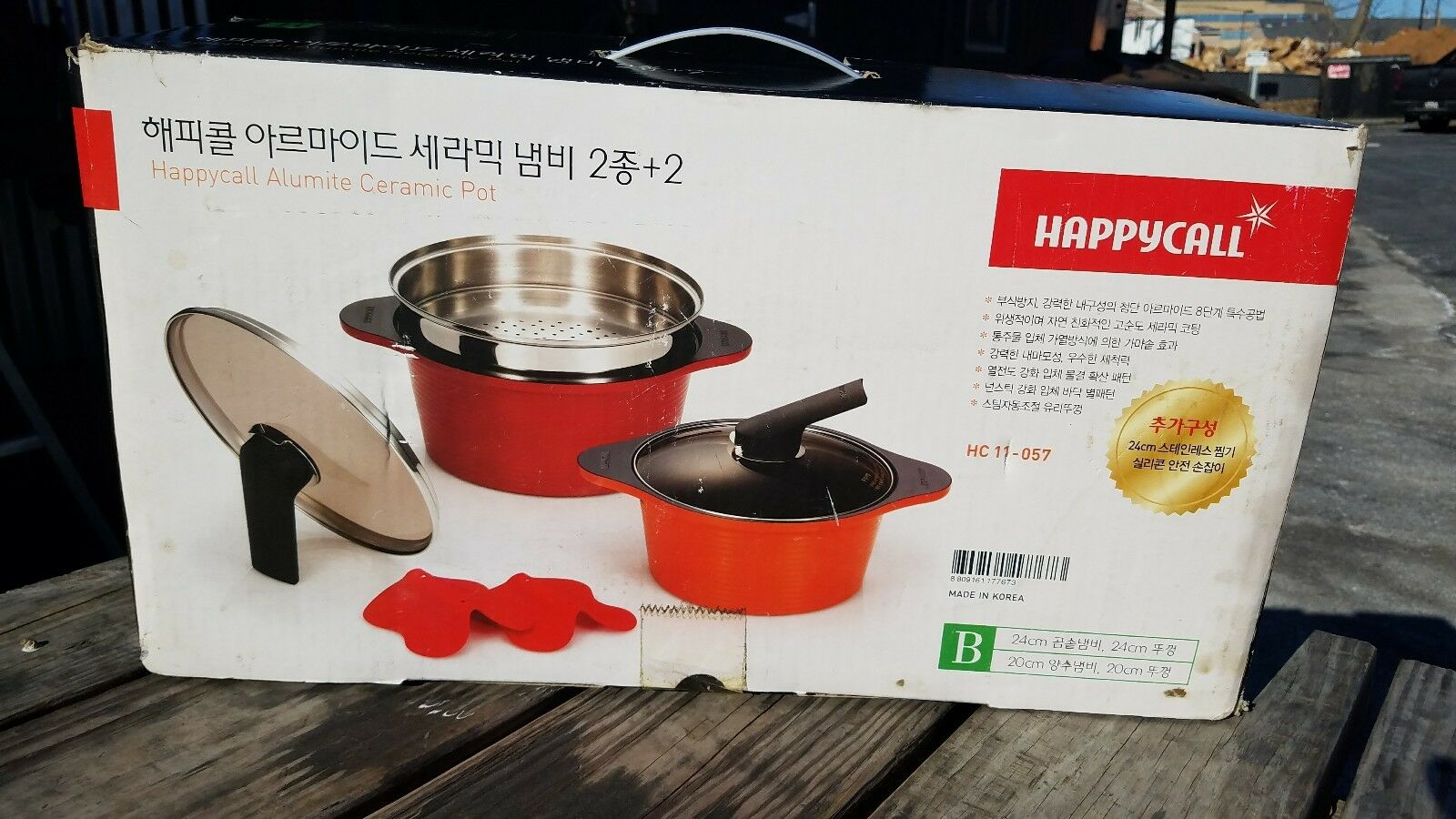 Happycall Alumite Ceramic Two Handle Pot 7pc cook set.