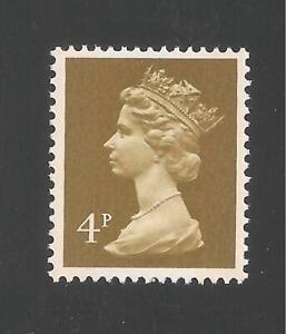 Great Britain #MH41 VF MNH - 1971 4p Queen Elizabeth II / Machin