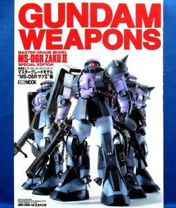 GUNDAM WEAPONS