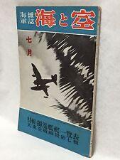 Vintage_rare_Japan_1942_magazine_Umi-to-sora_the-imperial-Japanese-navy_IJN_F/S