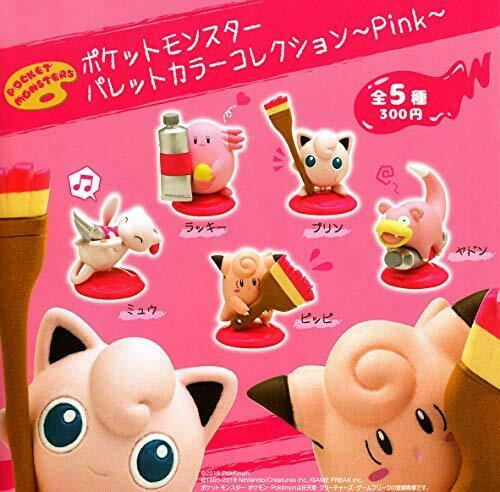 all 5 sets Pokemon palette color collection Pink Full comp Capsule toy