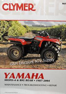 yamaha yfm 350 big bear 350er moto 4 repair manual ebay rh ebay com yamaha 350 big bear service manual 1997 yamaha big bear 350 manual