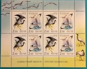 Russia-2002-MNHOG-Unused-mini-sheet-Rare-Birds-Russia-Kazakhstan-Joint-issue
