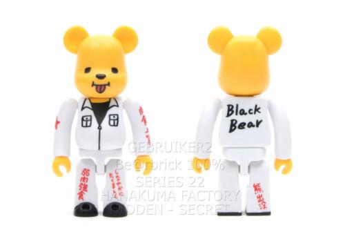 Medicom Toy Bearbrick 100/% SERIES 22 SECRET HANAKUMA FACTORY Be@rbrick 22 hidden