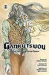 Gankutsuou 1: The Count of Monte Cristo-ExLibrary