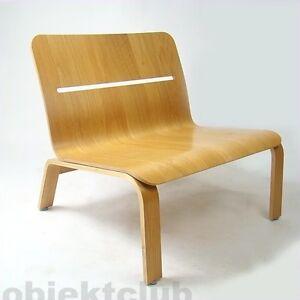 David-Design-BOWIE-Sessel-Stuhl-plywood-chair-Schweden-1990er-kaellemo-varier