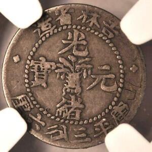 1898-China-Kirin-Rare-5-Cents-NGC-VF-Y-179