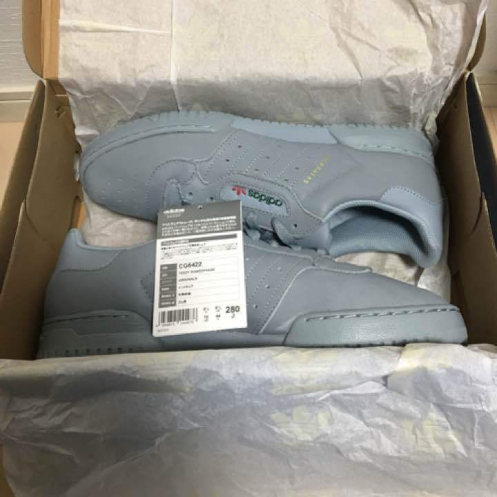 Adidas yeezy powerphase 28cm price cuts from japan (5208