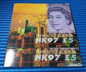 2X-1997-United-Kingdom-HK97-5-Pounds-Note-Commemorative-Note-188039-188040-Run