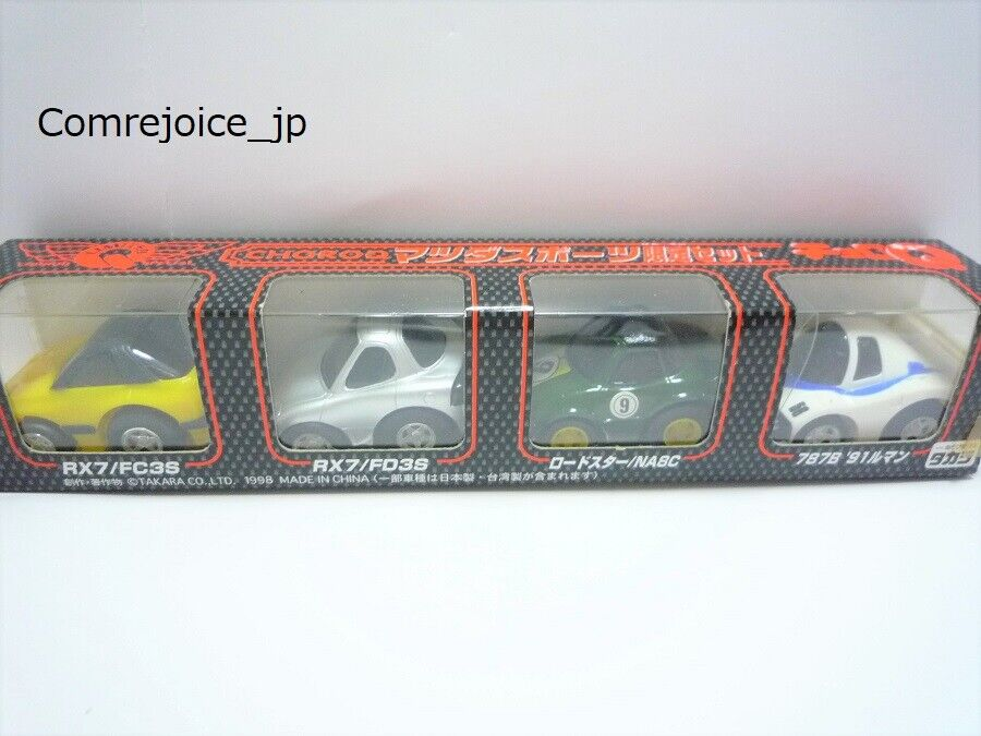 Chor Q Takara MAZDA Sports Limited Set 4 Voitures Set  spécial Neuf Rare F S  magasin discount
