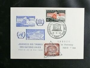 TIMBRES-DE-FRANCE-ET-DES-USA-JOURNEES-DES-TIMBRES-DES-NATIONS-UNIES-16-5-1959