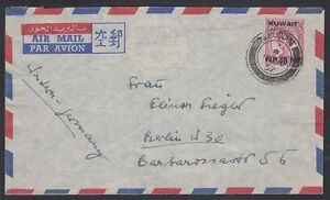 1957-kuwait-cover-to-Germany-franked-with-qeii-40np-Clean-cds-ca395
