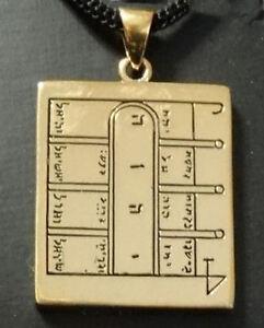eba9ef04e51f La imagen se está cargando Los-sellos-Magico-De-Salomon -primera-Pentaculo-De-
