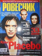 Placebo Chris de Burgh Elvis Presley Nastassja Kinski Guns N' Roses Magazine