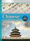 Chinese Practical Creative Writing (Traditional Characters) by NTK Publishing Co. Ltd. (Paperback, 2015)
