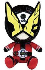 Chibi stuffed Kamen RIDER ZI-O mini Heisei Kamen Rider 15cm 1750 BANDAI