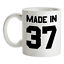 Made-in-039-37-Mug-82nd-Compleanno-1937-Regalo-Regalo-82-Te-Caffe miniatura 1