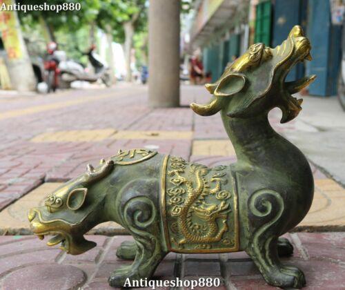 "11/"" Old Bronze Gilt Fengshui Double Head Dragon Pixiu Brave troops Beast Statue"