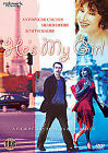 He's My Girl (DVD, 2011)