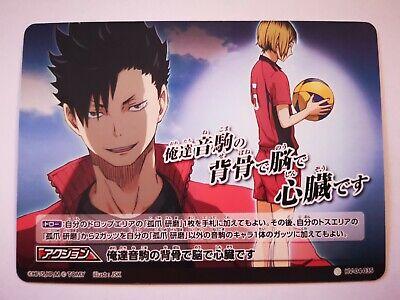 Haikyu card tomy anime manga card made in japan hv-02-051 /& hinata kageyama